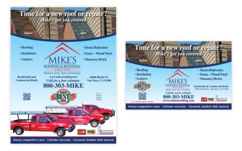 ADS layout3