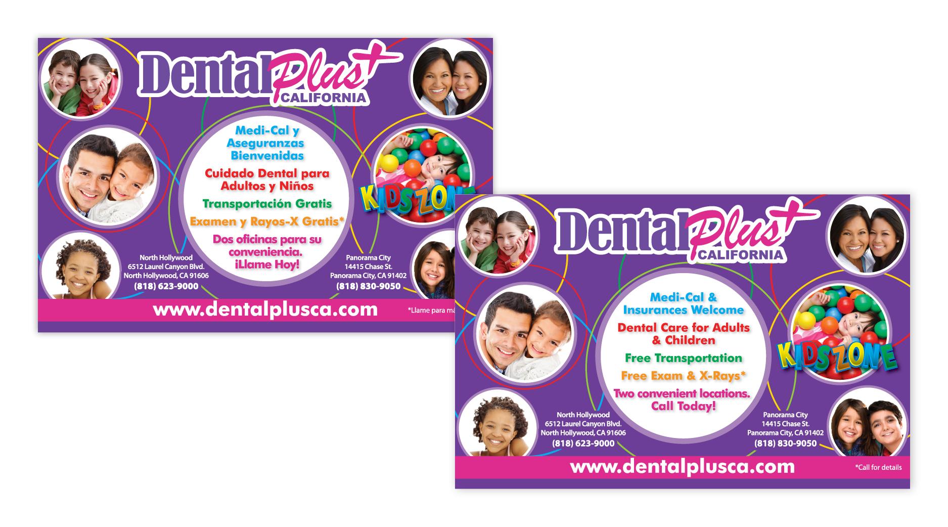 Dental Plus | Postcard